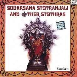 Prof. Thiagarajan - Sudarsana Stotranjali and Other Stothras album download
