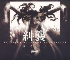 Original Soundtrack Recording - Hellsing [Pioneer] album download